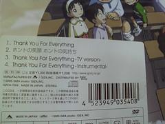 全新 原裝絕版 2005年 11月9日 岩田さゆり 名偵探柯南  Thank You For Everything 初回限定盤 CD+DVD  原價 1300yen 4