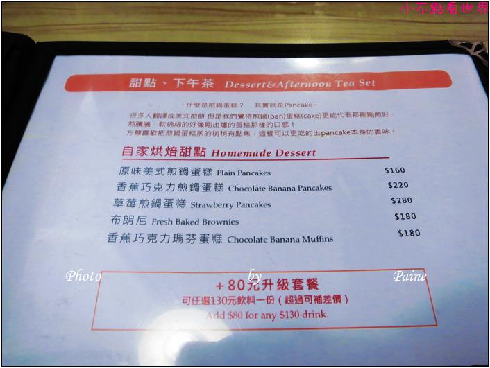 台北方糖咖啡館 (6).JPG