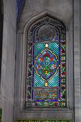 Sokollu Mehmet Paa Camii Pencereler (Sinan Doan) Tags: architecture turkey trkiye istanbul mosque trkei cami estambul karaky beyolu isztambul  mimarsinan  trkiy sokollumehmetpaacamii  sinandoan  istanbulcamileri istanbulphotos azapkap istanbulfotoraflar mimarsinaneserleri