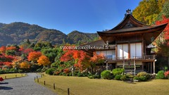 Okochi001 (vincemarion) Tags: red fall japan automne landscape rouge temple maple kyoto autumnleaves momiji paysage japon feuille koyo erable okochisansovilla couleurautomnale