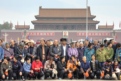 2011-04-20 Group shot in Tiananmen Square 1 (Pondspider) Tags: china tower square gate beijing   forbiddencity tiananmensquare tiananmen   anneroberts zhnggu annecattrell pondspider