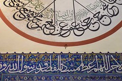Ulu Camii, Bursa (Ameer Hamza) Tags: ulu masjid historical seljuk ottomon muslim 2016 may islamic architecture ameer hamza calligraphy islam wall decorated detail kufi june blue mesjid mosque istanbul turkey sinan mimar classic turkish adhia old qadeem bursa tile tilework