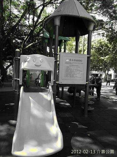 介壽公園-IMG_4286