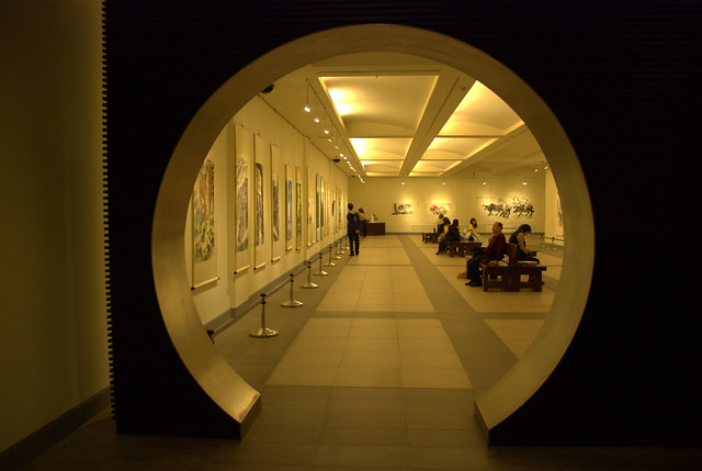 A Gallery at Sun Yat-Sen Memorial Hall