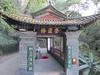 IMG_2738.JPG (Willem vdh) Tags: china asia yunnan tonghai 2011