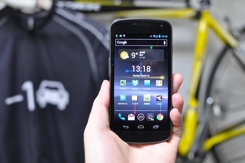 Galaxy Nexus_015
