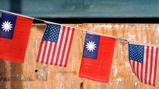 米尔斯海默:美国将对台湾说再见?