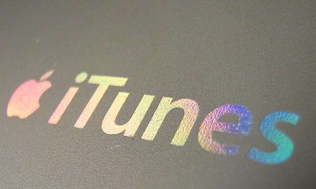 iTunesのアーティスト名やアルバム名にふりがなをつける