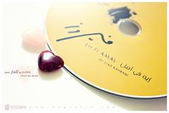 (Hatem ASkaR) Tags: love canon heart song album cd valentine fairouze