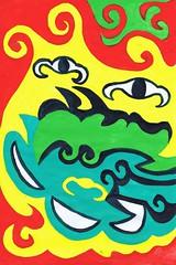 PAP-DAV-03 (moralfibersco) Tags: art latinamerica painting haiti gallery child fineart culture scan collection countries artists caribbean emerging voodoo creole developingcountries developing portauprince internationaldevelopment ayiti