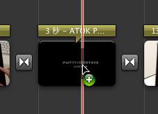 iMovieScreenSnapz004