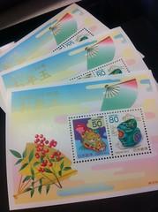 お年玉切手シート 画像2