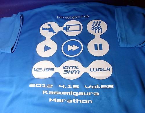 tシャツ〜かすみがうらマラソン2012