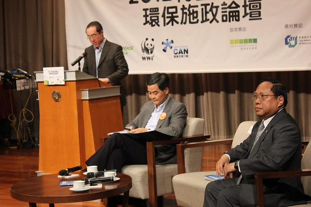 "CE ""Election"": Environmental Policy Forum"