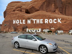 Hole in the Rock (Jake T) Tags: march arches moab archesnationalpark 2014 moabspringbreaktripwithben2014