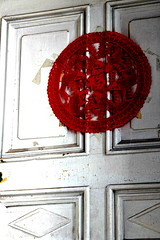 Yantai, China  (BenValjean) Tags: china travel summer canon eos asia  dslr orient  500d yantai    eos500d  benjamingoodacre goodacrephotography bengoodacre