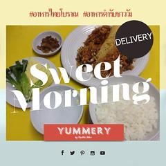 อาหารไทย คาว หวาน อาทิตย์ - พุธ : เลือกรายการอาหาร พุธ : ชำระค่าอาหาร เสาร์ : นั่งอยู่ที่บ้านรอ Yummery นำอาหารไปส่ง #อาหารตามสั่ง #อาหารตำรับชาววัง #thairoyalcuisine #อาหารทานช่วงวันหยุด #อาหารไทยโบราณ ติดตามเราได้ที่ http://ift.tt/263j3Ol
