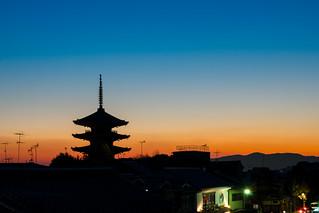 夕焼けの八坂の塔 / Yasaka Tower