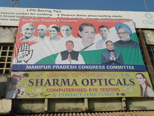 An election poster of Indian National Congress