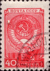 Soviet Union Red 40 Stamp (stompstompstamps) Tags: red white hammer emblem europe arms mail symbol russia stamps flag stamp communist communism soviet 40 sickle russian easteurope easterneurope sovietunion postagestamp ussr cccp hammerandsickle postmark ironcurtain stampcollectors