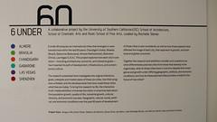 SZ Biennale OCT Loft-121.jpg (evan.chakroff) Tags: china shenzhen biennale urbanism evanchakroff octloft szhkbiennale chakroff