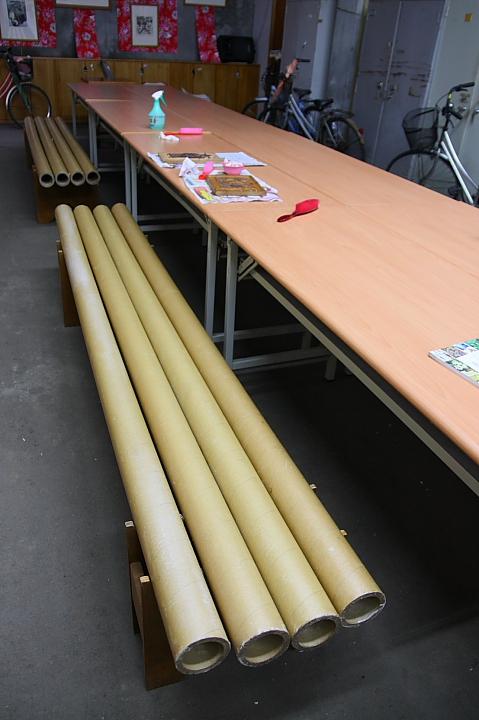 宜蘭二結紙文化館(玩紙工坊)0016