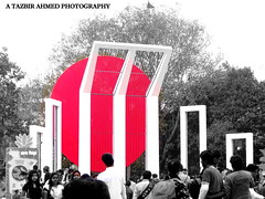 A Salute to Language Movement (tazbir_sajid) Tags: monument freedom architechture country nation bangladesh