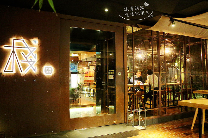 東區串燒棧standing bar133