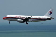 China Eastern Airlines B-6638 (Howard_Pulling) Tags: camera hongkong photo airport nikon photos may picture 2016 howardpulling d5100