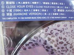 全新 原裝絕版 2003年 中森明菜 AKINA NAKAMORI - ORIGINAL 精選 CD 港版 3