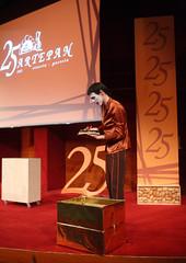 Artepan cumple 25 años_10