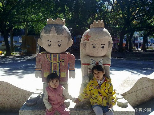 介壽公園-20120212664