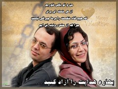 ...................................................................    ,          (Free Shabnam Madadzadeh) Tags: green love poster freedom movement iran political protest change        azadi  sabz aks       khafan  akx  siyasi                 zendani   30ya30 kabk22  30or30