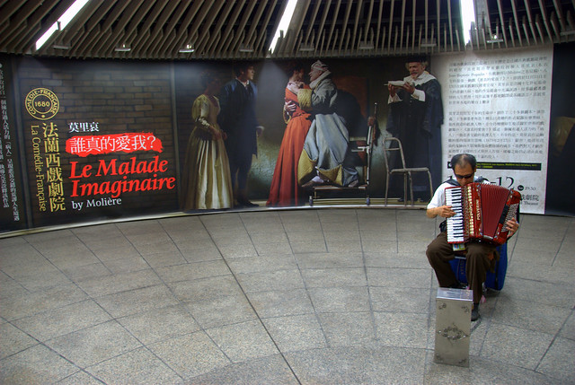 Blind Man Playing at the Subway station