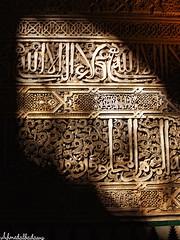 Alhambra Palace 21   / Granada / Spain - 27.03.2012 (Ahmed Al.Badawy) Tags: alhambrapalace granadaspain hutectshotsahmedalbadawyislamicarchitectureandalusia
