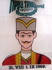 Guca Festivals Posters 1968