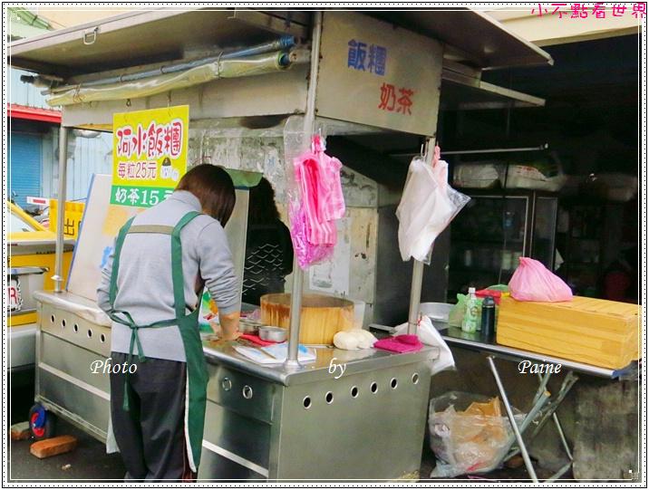沙鹿阿水飯糰 (2).JPG