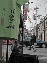 During a walk (Hissyh2) Tags: japan olympus saitama kawagoe olympuspen ep1