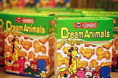 Dream Animals (jjldickinson) Tags: food retail shopping japanese design cookie display packaging junkfood groceries mitsuwa olympusom1 torrance fujicolorsuperiaxtra400 promastermcautozoommacro2870mmf2842 promasterspectrum772mmuv roll490o2