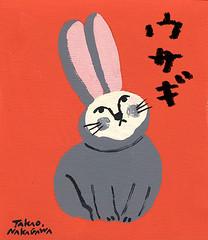 (nakagawatakao) Tags: illustration painting charactor    takaonakagawa