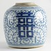 360. Chinese Blue & White Ginger Jar