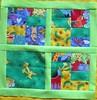 ufo5-block4 (l3designs.sewing) Tags: ufo5