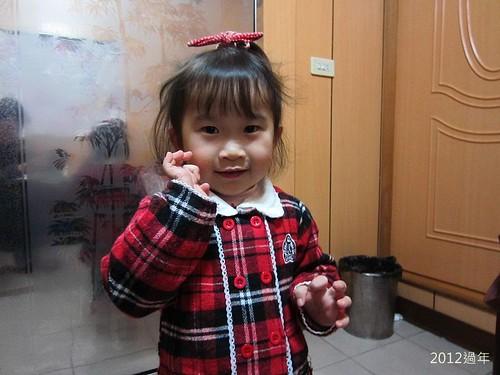2012過年-IMG_3798-冬冬戴髮飭