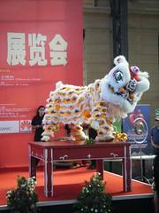 Campeonato Nacional Danza del leon y dragón