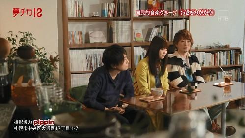 2016.06.06 全場(夢チカ18).ts_20160607_125922.197