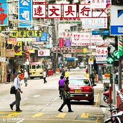 Nathan Road, Hong Kong (Ed Kruger) Tags: china street city windows people smile architecture buildings hongkong couple asia southeastasia cityscape asians pair zebra 香港 kowloon allrightsreserved admiralty pedestriancrossing cityscene nathanroad photocity peopleofasia 홍콩 asiancities kowloonpeninsula bustaxi earthasia гонконг เขตบริหารพิเศษฮ่องกง হংকং edkruger asiancountries cultureofasia photosofasia χονγκκονγκ هنگکنگ