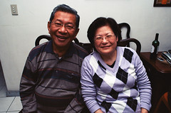 Uncle and Aunt () Tags: new family is kodak year chinese contax most 100 cy important 2012 ektar