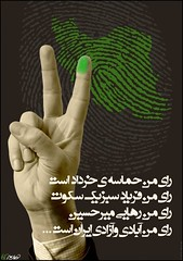:    ( ) :    :                                  (Free Shabnam Madadzadeh) Tags: green love poster freedom movement iran political protest change    azadi  sabz aks          khafan  akx  siyasi            zendani     30ya30  kabk22 30or30