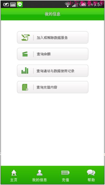 EG SIM CARD (11).jpg