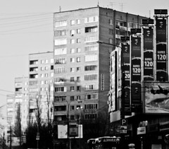 .  (Quick_Reality) Tags: road street houses house russia moscow